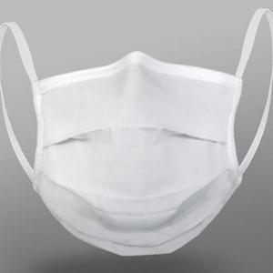 Mundmaske wiederverwendbar 3 Stück